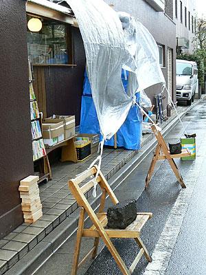sizuku_0311_06.jpg