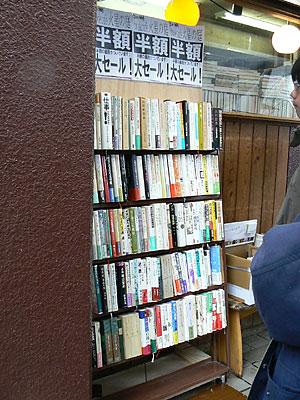 sizuku_0311_09.jpg