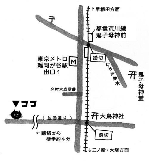 tabi_map_150101.jpg