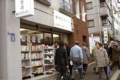 tateishi_1222_01.jpg