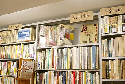 tateishi_1222_04.jpg