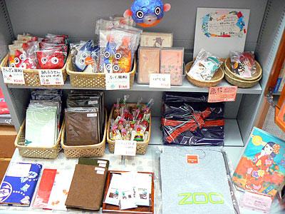 tateishi_zakka01.jpg