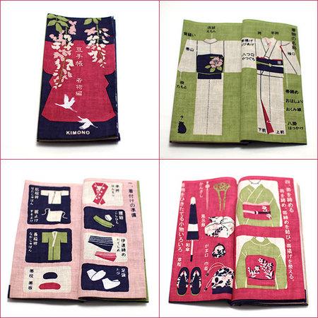 tenuhon_kimono.jpg