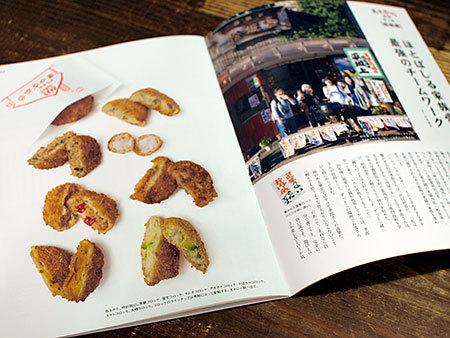 tomason_yokosuka2.jpg