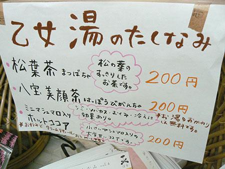 tsuki02_c_05.jpg