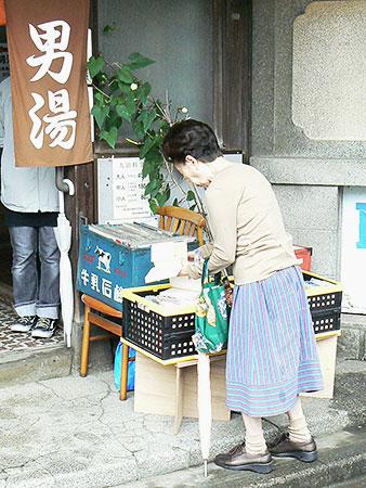 tsuki02_f_03.jpg