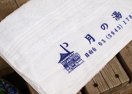 tsuki_towel.jpg