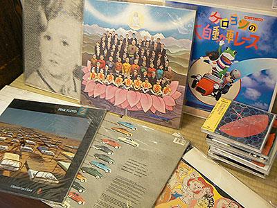 z_records.jpg